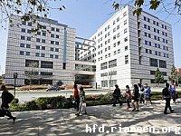 Ronald Reagan UCLA Medical Center