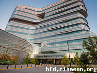 UC San Diego Medical Center